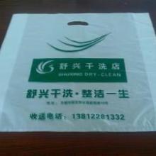 供应塑料印刷塑料袋印刷