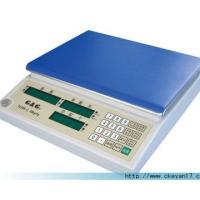 供应TJ-3KA计数电子天平3Kg/0.2g
