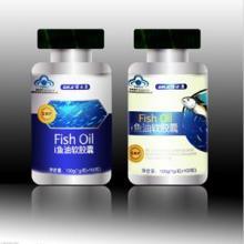 供应药品标签 瓶体标签质量保证