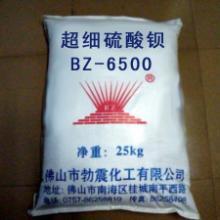 广东生产塑料专用硫酸钡厂家, 广东生产涂料专用硫酸钡厂家, 广东硫酸钡厂家