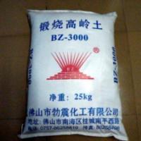 广东煅烧高岭土厂家,佛山厂家直销优质煅烧高岭土