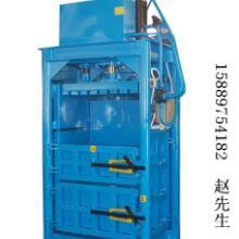废料压缩打包机