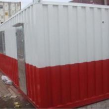 供应集装箱活动房改装