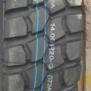 1400R20重型卡车轮胎图片