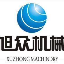 供应广州冷藏冷饮加工设备冷饮机设备图片