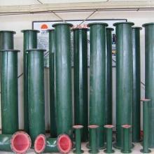 供应化工废水处理管道