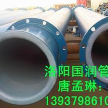 供应DN450,Φ530/DN500,DN600钢衬PO、PE复合管批发