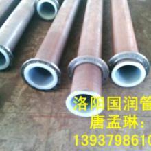 供应热滚塑钢管