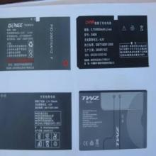 供应电子类标签