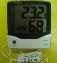 供应温湿度计WS-2