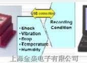 北京TR0220运输环境数据记录仪室内环保检测仪器