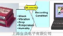 北京TR0220运输环境数据记录仪室内环保检测仪器批发