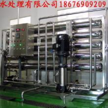供应电镀铜回收设备图片