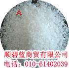 新疆石英砂滤料图片