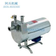 供应不锈钢自吸泵CIP回程泵,浙江不锈钢自吸泵CIP回程泵批发价格批发