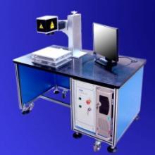 供应广州深圳惠州微电子器件激光打标机