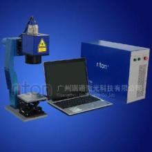 供应钛不锈钢医疗填充物激光打标机