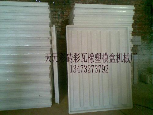供应铁路线路防护栅栏模具供应商