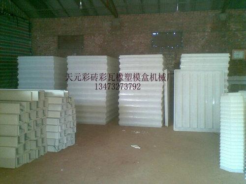 供应铁路线路防护栅栏模具厂家