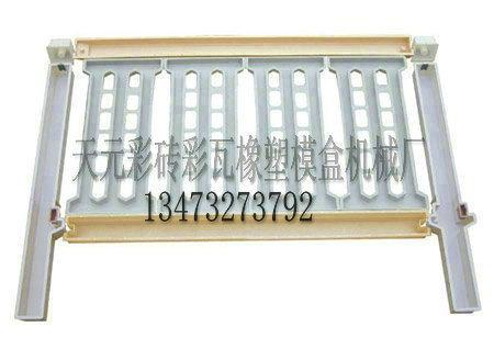 供应京广线铁路线路防护栅栏模具