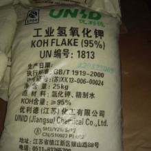 供应氢氧化钾 优利德 90/95 25kg/包