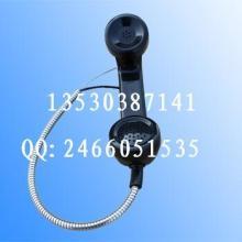 供应公用电话听筒 户外电话手柄 公话听筒 防水听筒 军用听筒 挂钩