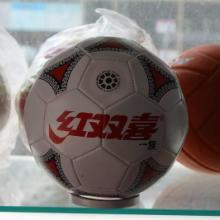 供应红双喜足球专业