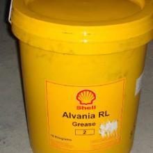 供应壳牌安定来68润滑油.壳牌工艺用油
