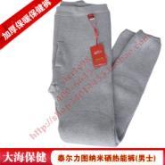 泰尔力图纳米硒磁疗热能裤图片