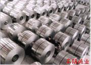 供应优质氧化铝板-瓶盖料-平阴诚业批发