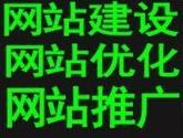 供应南康家具电子商务,江西家具网络营销,赣州家具网络推广批发