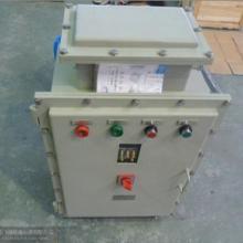 专业防爆变频器、防爆变频器厂家、防爆变频器价格
