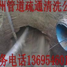 供应菏泽开发区清理化粪池菏泽清洗管道13695460170疏通