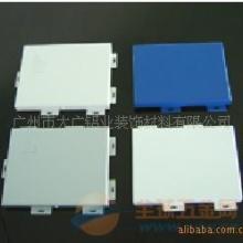 供应铝单板加工 铝单板喷涂  铝单板价格批发