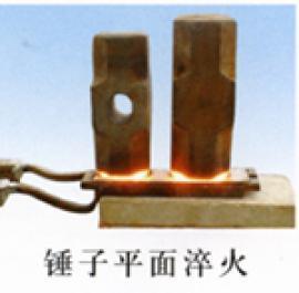 供应锤子淬火设备羊角锤淬火设备-郑州八角锤淬火设备生产厂家08