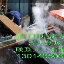 供应郑州床面淬火设备机床床面淬火设备