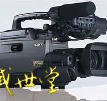 供应深圳摄影摄像