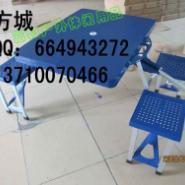 铝合金连体桌椅红色连体桌椅蓝色连图片