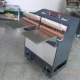 供應PCB板真空包裝IC電子真空包裝