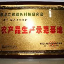 供应优质农产品