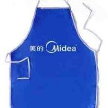 供应廊坊PVC广告围裙厂家,香河无纺布袋价格批发