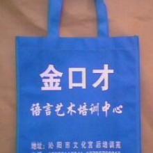 供应北京无纺布环保袋  无纺布袋制作厂家