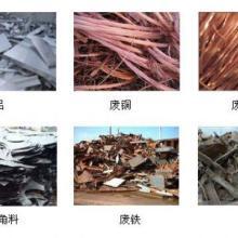 供应深圳废锌渣回收、深圳废锌壳渣回收、深圳废锌渣回收价格批发
