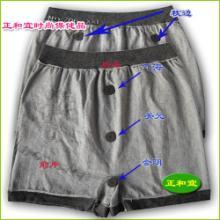 供应热销托玛琳保健内裤微电男式内裤