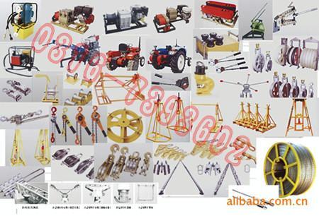 供应电力机具电力工具电力器材