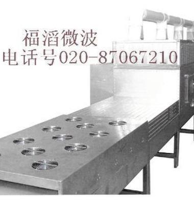 调味品微波干燥机图片/调味品微波干燥机样板图 (1)