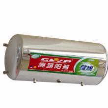 供应家用暖气热水器