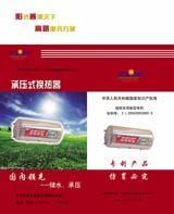 供应暖气换热器/热水器
