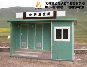 供应大连移动厕所大连环卫厕所厂家