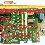 ABB接口板/ABB电路板图片
